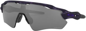 Oakley Radar Ev Path OO9208-A2-38